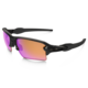 Oakley Flak 2.0 XL Brille polished black/prizm trail